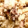 Poulet au Roquefort et aux noix