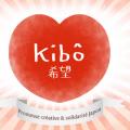 Kibô Promesse